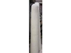 SS 1370 Concrete Bollard
