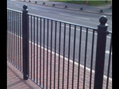 Vista Guard Rail