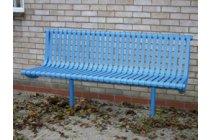 Wayburn Steel Seat & Bench